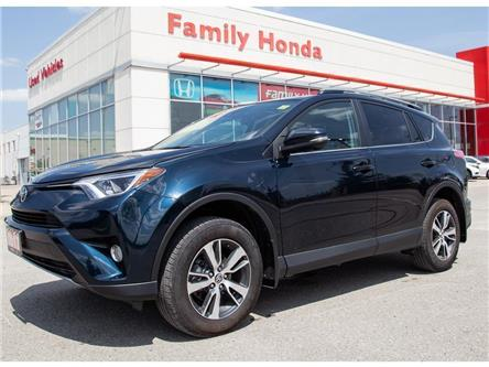 2017 Toyota RAV4 FWD 4dr XLE | LOW KMS | BACK UP CAM | ECO MODE (Stk: 359679T) in Brampton - Image 1 of 15