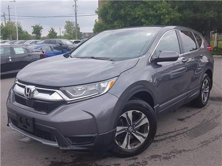 2018 Honda CR-V LX (Stk: P5036) in Ottawa - Image 1 of 25