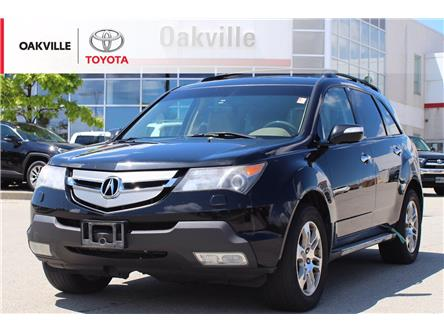 2009 Acura MDX Base (Stk: 20781A) in Oakville - Image 1 of 11