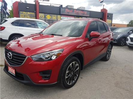 2016 Mazda CX-5 GT (Stk: 744387) in Toronto - Image 1 of 16