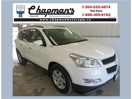 2011 Chevrolet Traverse 2LT (Stk: K-051B) in KILLARNEY - Image 1 of 35