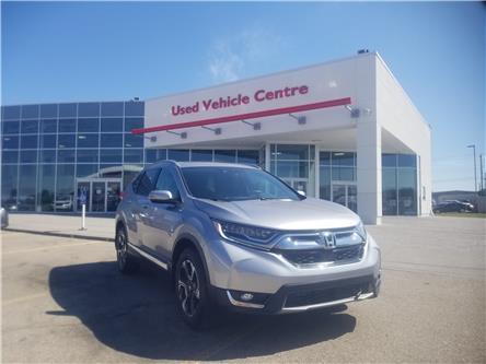 2019 Honda CR-V Touring (Stk: U204165) in Calgary - Image 1 of 30