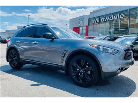 2017 Infiniti QX70 Sport (Stk: U16701) in Thornhill - Image 1 of 21