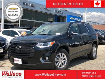 2020 Chevrolet Traverse LT (Stk: 253335) in Milton - Image 1 of 15