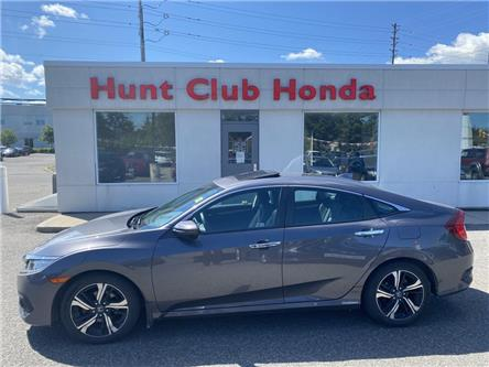 2016 Honda Civic Touring (Stk: 7611A) in Gloucester - Image 1 of 15
