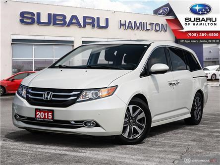 2015 Honda Odyssey Touring (Stk: S8308A) in Hamilton - Image 1 of 24