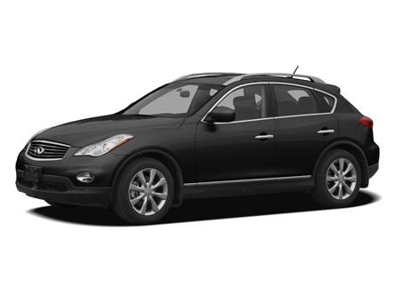 2008 Infiniti EX35 Luxury (Stk: 17591) in Calgary - Image 1 of 2