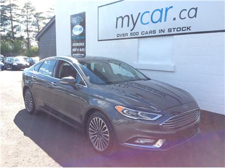 2017 Ford Fusion SE (Stk: 200696) in Richmond - Image 1 of 22