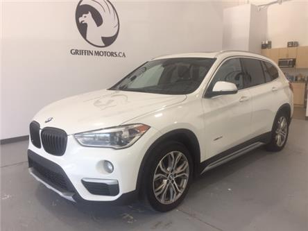 2018 BMW X1 xDrive28i (Stk: 1337) in Halifax - Image 1 of 20