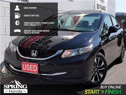2013 Honda Civic EX (Stk: B11736A) in North Cranbrook - Image 1 of 16