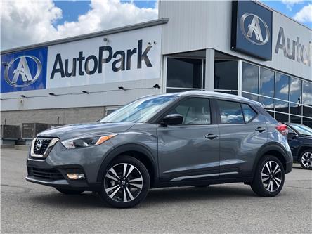 2019 Nissan Kicks SR (Stk: 19-42320JB) in Barrie - Image 1 of 25