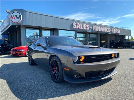 2015 Dodge Challenger SRT 392 (Stk: 15-773223) in Abbotsford - Image 1 of 17