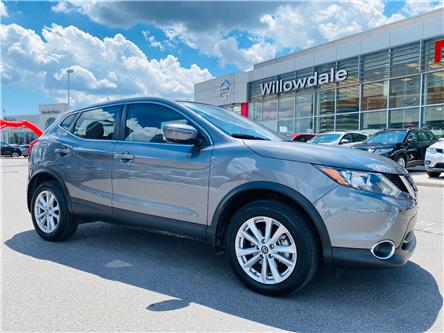 2019 Nissan Qashqai SV (Stk: C35560) in Thornhill - Image 1 of 19