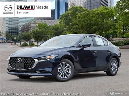 2020 Mazda Mazda3 GS (Stk: 2791) in Ottawa - Image 1 of 6