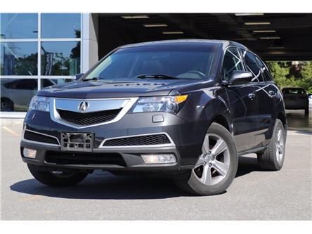 2013 Acura MDX Technology Package (Stk: 19244A) in Ottawa - Image 1 of 26