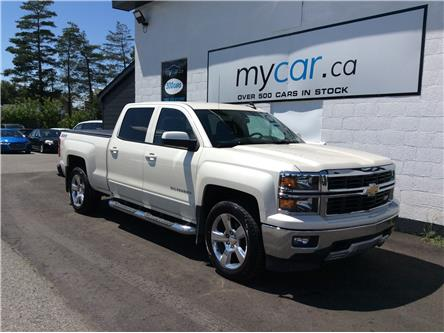 2015 Chevrolet Silverado 1500 1LT (Stk: 200711) in Richmond - Image 1 of 20