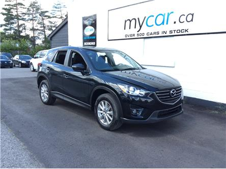2016 Mazda CX-5 GS (Stk: 200684) in Richmond - Image 1 of 22
