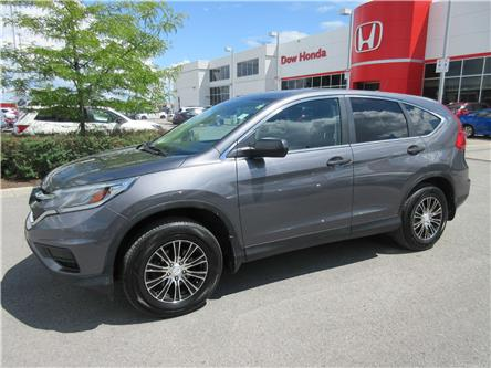 2016 Honda CR-V LX (Stk: SS3895) in Ottawa - Image 1 of 12