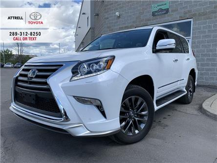 2019 Lexus GX 460 EXCUTIVE LEATHER, DVD, NAVIGATION, ALLOYS, FOG (Stk: 5210742) in Brampton - Image 1 of 26