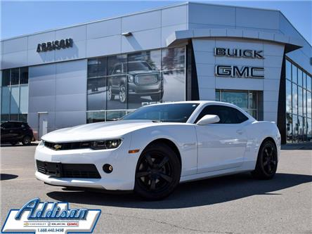 2015 Chevrolet Camaro 1LT (Stk: U267803) in Mississauga - Image 1 of 23