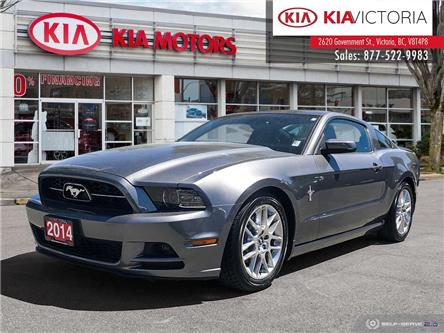 2014 Ford Mustang V6 Premium (Stk: A1624) in Victoria - Image 1 of 24