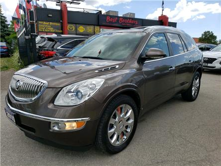 2010 Buick Enclave CXL (Stk: 121585) in Toronto - Image 1 of 14