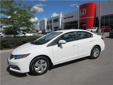2015 Honda Civic LX (Stk: SS3908) in Ottawa - Image 1 of 16