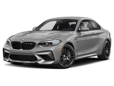 2020 BMW M2 Competition (Stk: 22987) in Mississauga - Image 1 of 9