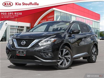 2015 Nissan Murano S (Stk: P0214) in Stouffville - Image 1 of 26