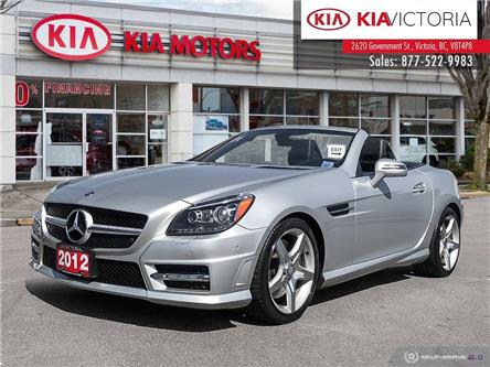 2012 Mercedes-Benz SLK-Class Base (Stk: A1634) in Victoria - Image 1 of 24