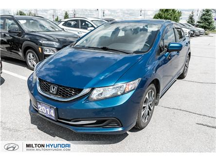 2014 Honda Civic EX (Stk: 007831) in Milton - Image 1 of 5
