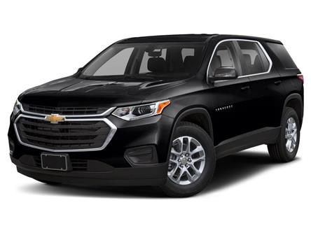 2020 Chevrolet Traverse LS (Stk: 205141) in London - Image 1 of 9