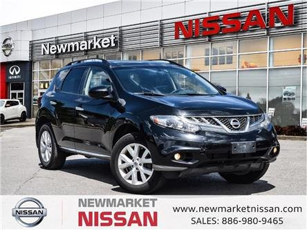 2013 Nissan Murano SV (Stk: 207030A) in Newmarket - Image 1 of 16