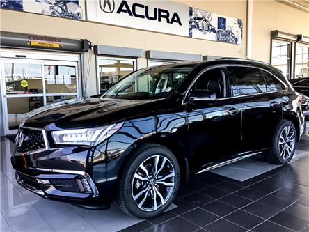 2020 Acura MDX Elite (Stk: 50140) in Saskatoon - Image 1 of 20