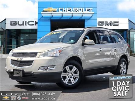 2011 Chevrolet Traverse 1LT (Stk: 5985KA) in Burlington - Image 1 of 21
