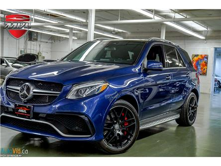 2017 Mercedes-Benz AMG GLE 63 S (Stk: 5268A) in Oakville - Image 1 of 35