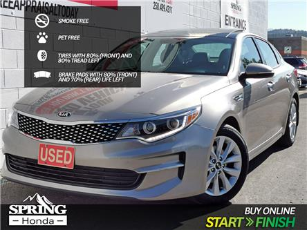 2016 Kia Optima EX (Stk: H15146B) in North Cranbrook - Image 1 of 16