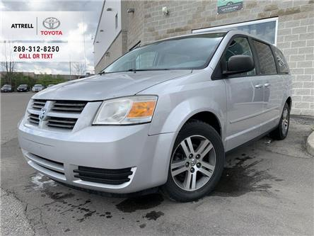 2010 Dodge Grand Caravan SE STOW N GO TINT, 7 PASS, POWER SEAT, ALLOY WHEEL (Stk: 47645A) in Brampton - Image 1 of 21