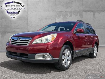 2011 Subaru Outback 2.5 i Limited Package (Stk: 20220) in Ottawa - Image 1 of 29