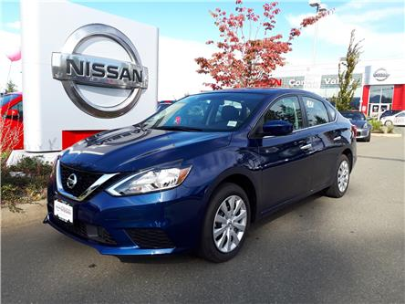 2019 Nissan Sentra 1.8 SV (Stk: 9S1646) in Courtenay - Image 1 of 8