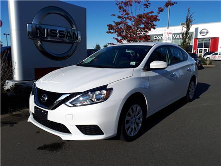 2019 Nissan Sentra 1.8 S (Stk: 9S1381) in Courtenay - Image 1 of 8