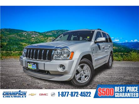 2006 Jeep Grand Cherokee Overland (Stk: P20-112) in Trail - Image 1 of 25