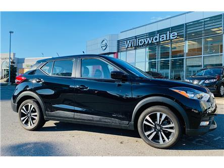 2019 Nissan Kicks SV (Stk: C35561) in Thornhill - Image 1 of 16