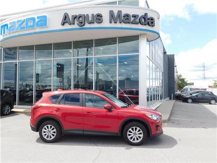 2016 Mazda CX-5 GS (Stk: A2136A) in Gatineau - Image 1 of 18