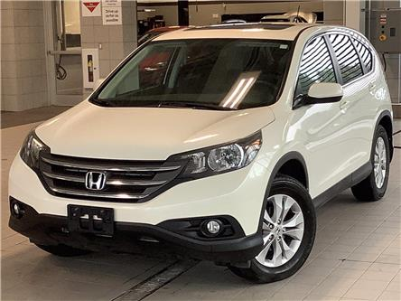 2014 Honda CR-V EX (Stk: PL20014B) in Kingston - Image 1 of 10