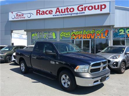2015 RAM 1500 ST (Stk: 16701A) in Dartmouth - Image 1 of 18