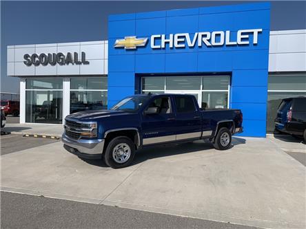 2016 Chevrolet Silverado 1500 LS (Stk: 218060) in Fort MacLeod - Image 1 of 14