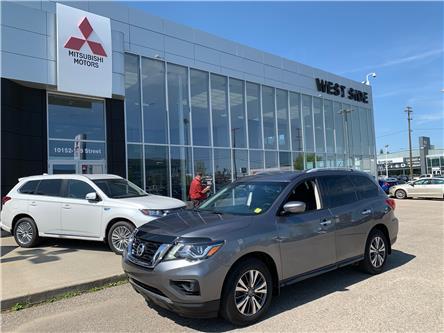 2017 Nissan Pathfinder SV (Stk: BM3811) in Edmonton - Image 1 of 30