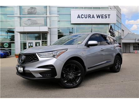 2020 Acura RDX A-Spec (Stk: 7276A) in London - Image 1 of 20