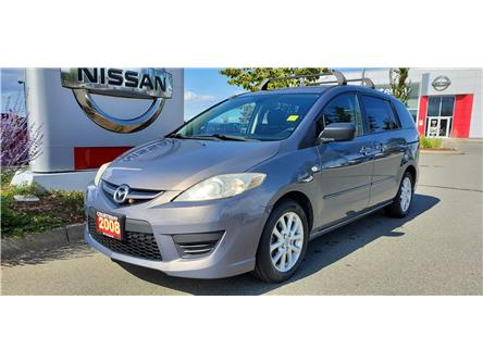 2008 Mazda Mazda5 GS (Stk: 9P3910A) in Courtenay - Image 1 of 10